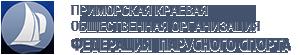 FESF - Приморская Краевая Общественная организация<br />Федерация Парусного Спорта